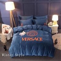 Versace Quality Beddings #446371