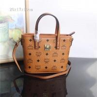 MCM AAA Quality Handbags #452177