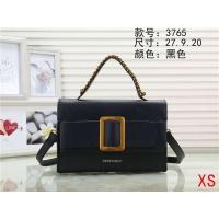 Givenchy Fashion Messenger Bags #452201