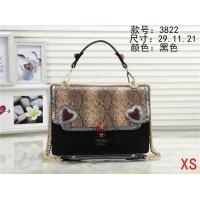 Fendi Fashion Handbags #452207