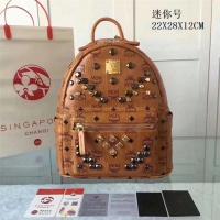 MCM AAA Quality Backpacks #452278
