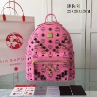 MCM AAA Quality Backpacks #452297