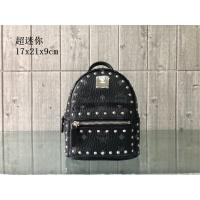 MCM AAA Quality Backpacks #452339