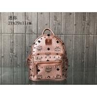 MCM AAA Quality Backpacks #452340