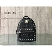 MCM AAA Quality Backpacks #452349