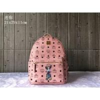 MCM AAA Quality Backpacks #452367