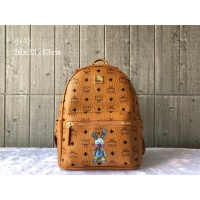 MCM AAA Quality Backpacks #452371