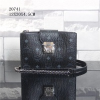 MCM AAA Quality Wallets #452408