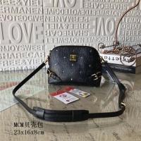 MCM AAA Quality Messenger Bags #452413