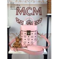 MCM AAA Quality Messenger Bags #452418