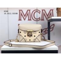 MCM AAA Quality Messenger Bags #452421