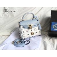 MCM AAA Quality Messenger Bags #452426