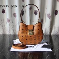 MCM AAA Quality Messenger Bags #452433