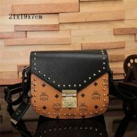 MCM AAA Quality Messenger Bags #452444