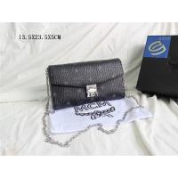 MCM AAA Quality Messenger Bags #452456