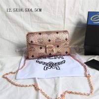 MCM AAA Quality Messenger Bags #452459