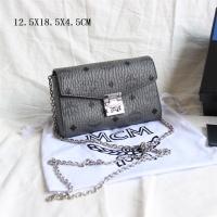 MCM AAA Quality Messenger Bags #452461