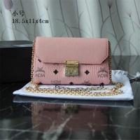 MCM AAA Quality Messenger Bags #452465
