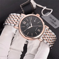 IWC Quality Watches #452925