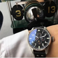 IWC Quality Watches #452935