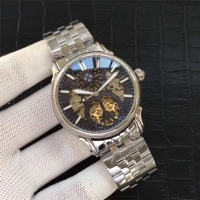 Patek Philippe Quality Watches #453055