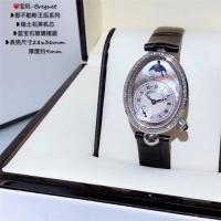 Breguet Quality Watches #453063