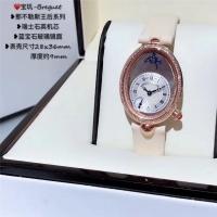 Breguet Quality Watches #453069