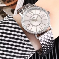 PIAGET Quality Watches #453086