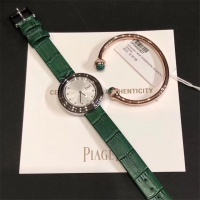 PIAGET Quality Watches #453097