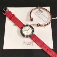 PIAGET Quality Watches #453101