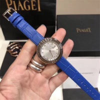 PIAGET Quality Watches #453102