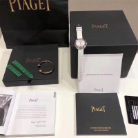 PIAGET Quality Watches #453103