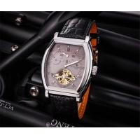 Vacheron Constantin Quality Watches #453135