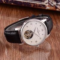 Vacheron Constantin Quality Watches #453137