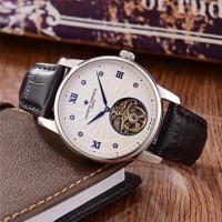 Vacheron Constantin Quality Watches #453139