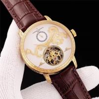 Vacheron Constantin Quality Watches #453141