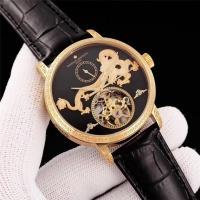 Vacheron Constantin Quality Watches #453142
