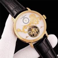 Vacheron Constantin Quality Watches #453143