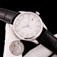 Vacheron Constantin Quality Watches #453146