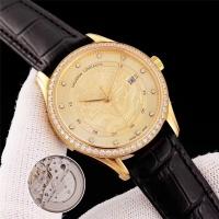 Vacheron Constantin Quality Watches #453150