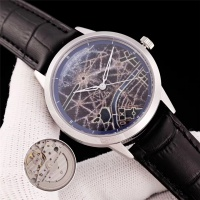 Vacheron Constantin Quality Watches #453152