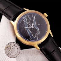 Vacheron Constantin Quality Watches #453153