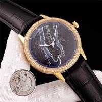Vacheron Constantin Quality Watches #453155