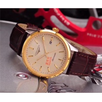 LONGINES Quality Watches #453239