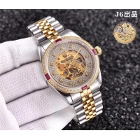 Rolex Quality Watches #453262