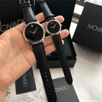 Movado Quality Watches #453268