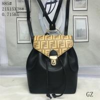Fendi Fashion Backpacks #453728