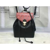 Fendi Fashion Backpacks #453729