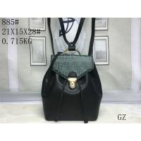 Fendi Fashion Backpacks #453730