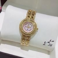 Van Cleef & Arpels Watches #454419